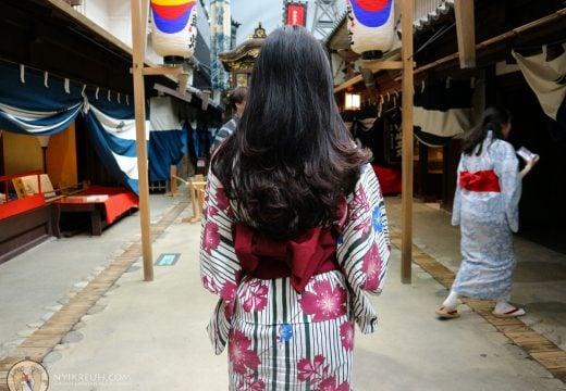 Kimono, pakaian tradisional Jepang