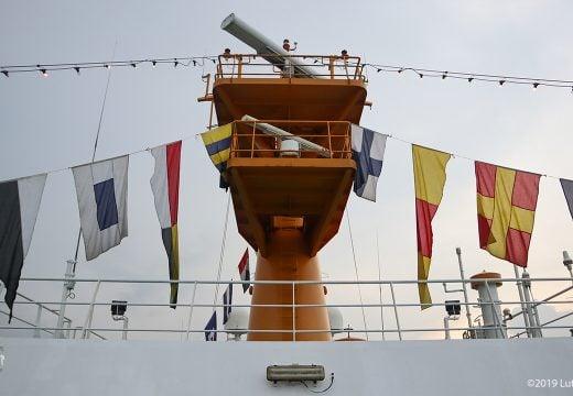 Area Atas Navigation Deck