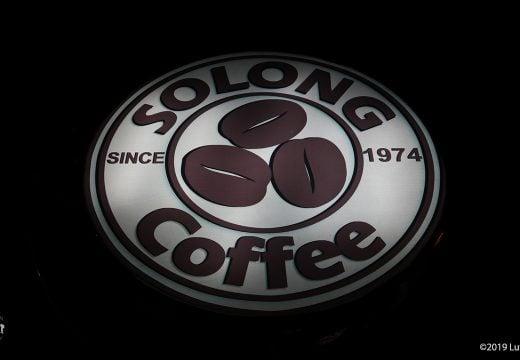 Kopi Solong, sejak 1974