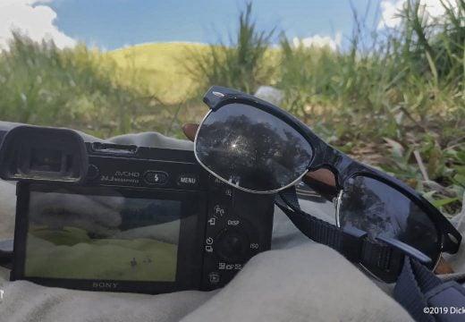 Kacamata yang jadi pembukti mitos di Bukit Babi